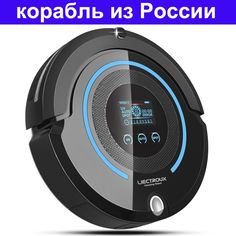 215.00$  Watch here - http://alifd0.worldwells.pw/go.php?t=32651571108 - High-end Multifunction Robot Vacuum Cleaner (Sweep,Vacuum,Mop,Sterilize),Touch Screen,Schedule,2Way VirtualWall,Auto Charge,A338 215.00$