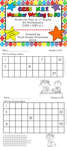 FREEBIE in the preview! Number Writing to 50 - a great way to start out 1st grade!