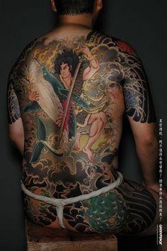 7497 Meilleures Images Du Tableau Japanese Tattoo En 2019 Alone