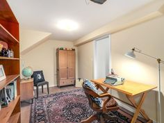 """1017 E 20TH Avenue in Vancouver: Fraser VE Townhouse for sale in """"Windsor Place""""…"""