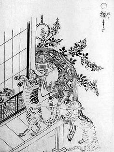 In Japan, yokai is a general term given to demons, monsters, and spirits mentioned within folklore. In some of the legends, these supernatural entities were once in life human, an animal or even an…