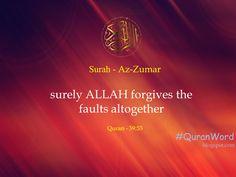 Quran Word. Quran Quotes. Recite Quran Daily