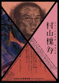 MUSEUM GRAPHIC |10web