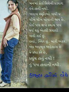 Marriage Life Quotes By Kajal Oza Vaidya 2017 Honesty