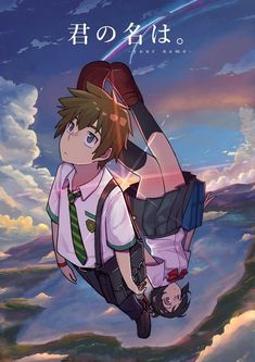 Kimi no nawa Manga Anime, Anime Art, Anime Group, Kimi No Na Wa, A Silent Voice, Tokyo, Anime Shows, Cute Love, Studio Ghibli