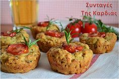 Muffins with mushrooms and beer Good Food, Yummy Food, Recipe Link, Greek Recipes, Yummy Recipes, Group Meals, Bon Appetit, Stuffed Mushrooms, Muffin