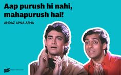 15 Hilarious Andaz Apna Apna Dialogues That'll Tickle Your Funny Bone Even Today