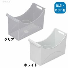 フォルダーボックス 340ワイド Bassinet, Interior, Kitchen, Home Decor, Baby, Organization Ideas, Crib, Cooking, Decoration Home