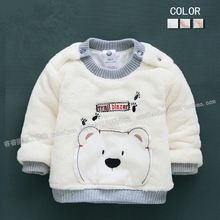 Cheap clothes stamp, Buy Quality clothing folder directly from China clothing tee Suppliers: baby clothing infant bear Hoodies Sweatshirts Cartoon clothing with fleece baby boy girl indoor clothing for spring and autumn Baby Outfits Newborn, Baby Boy Outfits, Kids Outfits, Cartoon Outfits, Fashion Kids, Baby Winter, Boys T Shirts, Kind Mode, Baby Bodysuit