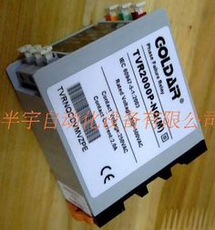 34.56$  Watch here - http://aliks2.shopchina.info/1/go.php?t=32573245278 - new original Anti-off-phase sequence protection / phase sequence relay TVR2000P-NQ (M)  #magazineonlinewebsite