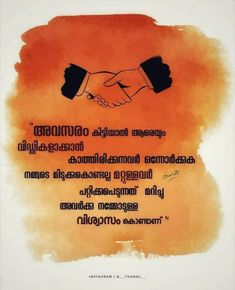 Life Partner Jeevitham Quotes In Malayalam