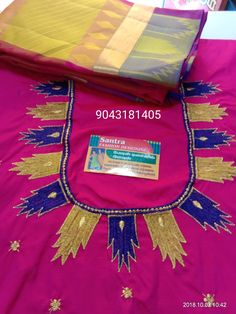 Aari Embroidery, Embroidery Works, Machine Embroidery Designs, Simple Blouse Designs, Blouse Back Neck Designs, Maggam Works, Work Blouse, Blouse Patterns, Silk Sarees