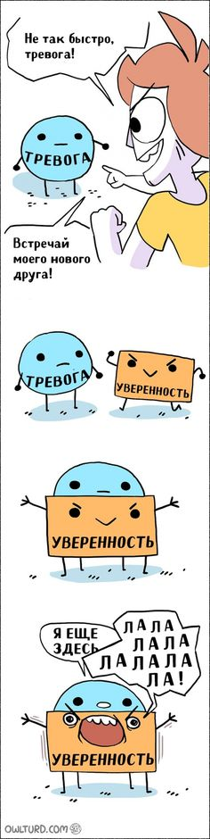 Shenanigansen — талантливый художник из Массачусетса, который рисует забавные комиксы о взрослении и повседневной жизни. В них главный герой, Шэн, сталкивается со знакомыми каждому ситуациями, которые автор показывает с неподражаемой честностью и самоиронией. Мы в AdMe.ru во многих комиксах узнали себя и перевели для вас полюбившиеся.