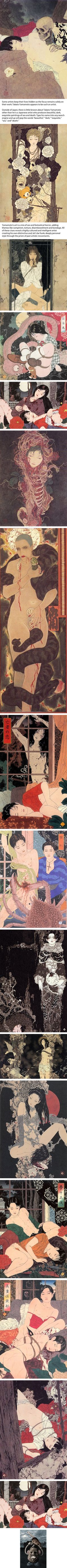 Death is My Lover: The Decadent Erotic Art of Takato Yamamoto