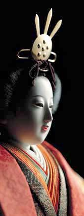 "Japanese doll ""Ohinasama"""