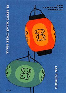 Cover art by Dick Bruna Book Cover Design, Book Design, Utrecht, Graphic Design Illustration, Graphic Illustration, James Bond Books, Beautiful Sketches, Best Book Covers, Miffy