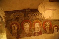 Monastery of Saint Paul the Anchorite. Fresco, Church Interior, Catechism, Orthodox Icons, Red Sea, Medieval Art, Christian Art, Ethiopia, Art And Architecture