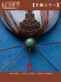 【紫韵】——梯形花纹巧妙设计 第42步