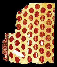 Historical Seljuk / Seljuq rugs and carpets Seljuk rug fragment, 13th century, Konya, Turkey. Current Location: Turk ve Islam Eserleri Muzesi, Istanbul. Inventory no: 689, Dimension: 246 x 608 cm. 22 x 30 dm2