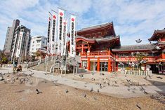 Nagoya temples & shrines: see a listing of Buddhist temples and Shinto shrines in Nagoya, Aichi Prefecture including Atsuta Shrine and Osu Kannon Temple. Affordable Hotels, Best Hotels, Soto Zen, Japanese Buddhism, Tokugawa Ieyasu, Japan Travel Guide, Japanese History, Buddhist Temple, Nagoya