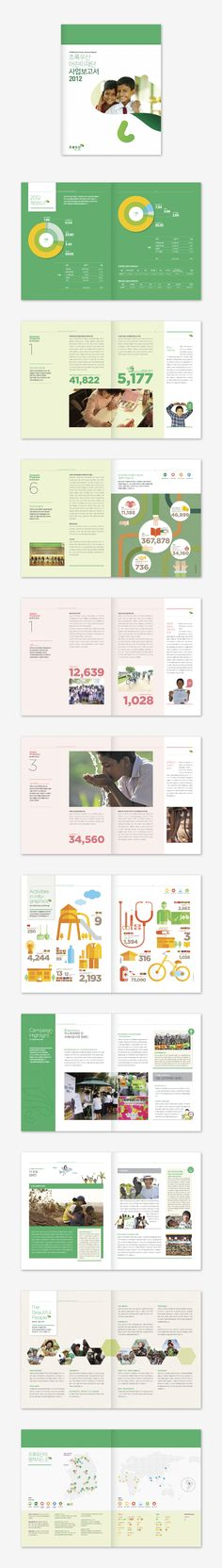 childfund_layout Book Design Layout, Print Layout, Album Design, Brochure Layout, Brochure Design, Editorial Layout, Editorial Design, Mise En Page Magazine, Medical Brochure
