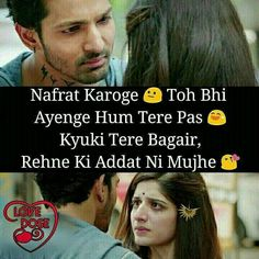 Oh really... aaoge...? You're famous for not doing anything.. prove me wrong Bff Quotes, Couple Quotes, Hindi Quotes, True Quotes, Diary Quotes, Film Quotes, Quotations, Motivational Quotes, Sanam Teri Kasam