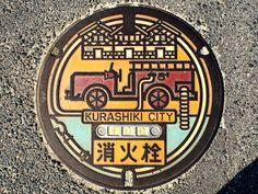 Kurashiki Okayama, manhole cover 4 (岡山県倉敷市のマンホール4) | by MRSY