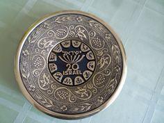 Judaica vintage 7-1/2 brass 20th Anniversary of State by shainkeit