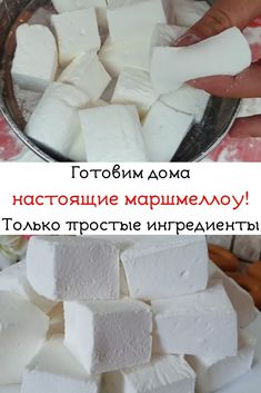 Lunch Recipes, Dessert Recipes, Cooking Recipes, Healthy Recipes, Baking Gadgets, Armenian Recipes, Good Food, Yummy Food, Cupcakes
