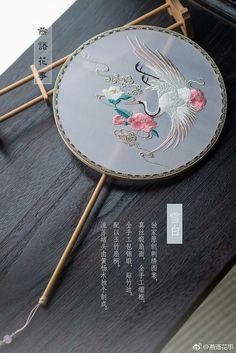 Chinese Fans, Chinese Style, Chinese Hairpin, Umbrella Art, Lace Gloves, Chinese Culture, Sewing Basics, Hanfu, China Fashion