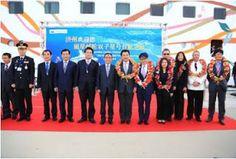 SuperStar Gemini celebrates first call to Jeju