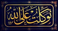 Tevekkeltü alellah Allah a tevekkül ederim