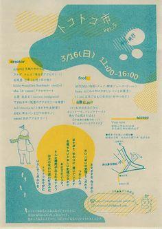【用紙】わら【色】黄・ラムネ.jpg