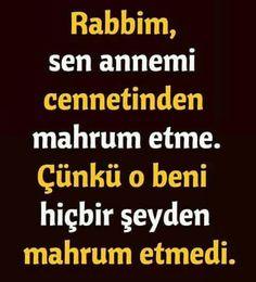 Amin. Allah, Good Sentences, Mothers Love, Favorite Quotes, Poems, Religion, Lyrics, Sayings, D1