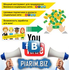 PiaRim.biz: Добро пожаловать в PIARIM.BIZ!     Хочешь в нашу ...