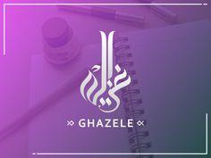 Ghazali Arabic Calligraphy Logo by Faruki Vackoth