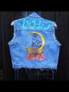 Pretty Gaurdian Sailor Moon Denim Vest by eastbaycalifornia