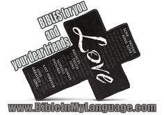 Bibles for you and your dear friends / BIBLE IN MY LANGUAGE