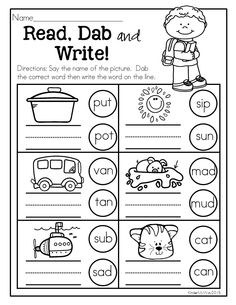 Word Work for Kindergarten and First Grade  Interactive printables great for morning work, independent center work or homework.