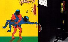 Yokoo Tanadori
