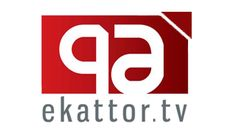 Ekattor TV is the first full HD news and current affairs channel in Bengali, and is transmitted from its studio in Dhaka, Bangladesh. Tv Channel List, Live Channels, Etsy Coupon, Jersey Boys, Important News, Football Jerseys, Dhaka Bangladesh, Multimedia, Events