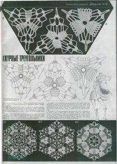 Gallery.ru / Фото #37 - Мотивы для вязания - angebaltik
