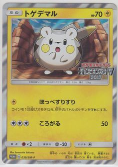 Pokemon Card Sun and Moon Promo Togedemaru 039/SM-P Champions League JP | Toys & Hobbies, Collectible Card Games, Pokémon Trading Card Game | eBay!