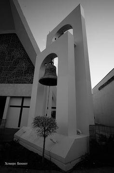 Campanas. Iglesia de San José Obrero. Coatzacoalcos Veracruz