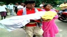Odisha: Father carries daughters body after ambulance throws them out