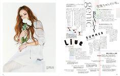 "lovenhanced: "" 安室奈美恵が着る夏の白。 SUMMER WHITE featuring NAMIE AMURO ViVi July 2015, photographer: TISCH """