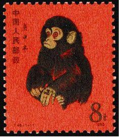 Rare stamp: Chinese Year of the Monkey