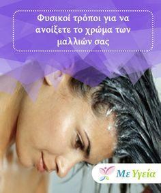 Natural Treatments, Beauty, Natural Remedies, Beauty Illustration, Natural Home Remedies