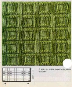 Knitting loom square stitch patterns 54 ideas for 2019 Loom Knitting Stitches, Loom Knitting Patterns, Knitting Charts, Knitting Designs, Stitch Patterns, Crochet Patterns, Embroidery Patterns, Hand Embroidery, Diy Crafts Knitting