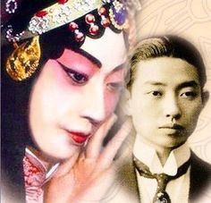 Beijing Opera master Mei Lanfang